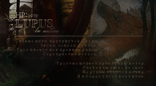 http://lupus.f-rpg.ru/files/0016/16/29/21925.png